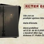 Baška, Exhibition